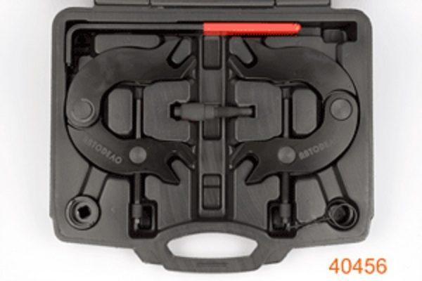 Фиксатор распределительных валов Audi /А6
