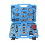 Набор инструментов для обслуживания тормозных цилиндров, 40 предметов